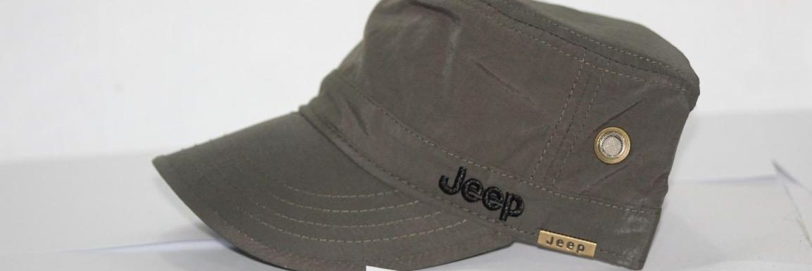 Best Jeep Hats 2020 – Reviews & Buyer's Guide